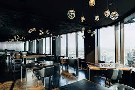 private dining melbourne hcs