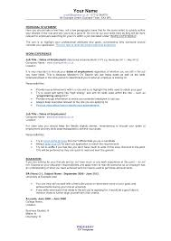 Job Resume Key Skills by Post Resume On Monster Resume For Your Job Application