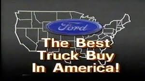 ford commercial logo march 15 1990 jim skinner ford birmingham alabama ranger xlt 7995
