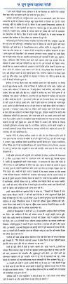 mohandas gandhi biography essay domestic helper s life a closer look forums hong kong advice