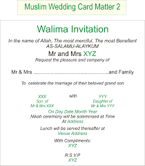 Friends Invitation Card Wordings Wedding Invitation Cards Matter In Malayalam Wedding Dress Gallery