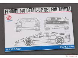 f40 parts 1 24 hd02 0327 f40 pe metal parts resin for tamiya