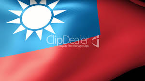 Flag Taiwan Taiwan Flag Waving Royalty Free Video And Stock Footage