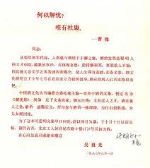 editorial china heritage quarterly