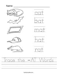 trace the at words worksheet twisty noodle
