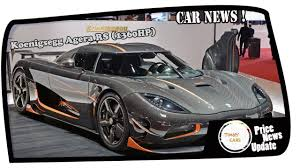 koenigsegg rs1 price koenigsegg agera rs 1360hp fastest car in the world youtube