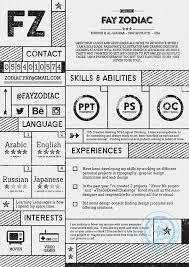 21 best 履歷 images on pinterest free resume resume design and