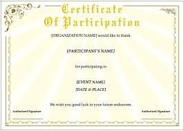 participation certificate template sport theme certificate of