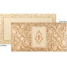 Sikh Wedding Card Unique And Elegant Sikh Wedding Invitation Cards