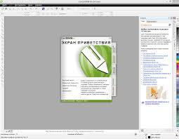 Corel Draw X6 Rutor | new rutor org coreldraw graphics suite x6 16 3 0 1114 sp3 2013