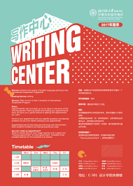 connecting writing centers across borders cwcab u2013 a blog of the