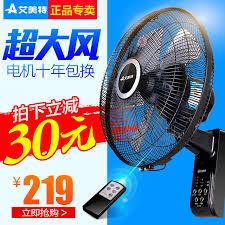 14 inch wall fan usd 133 13 airmate wall fan electric fan household energy saving 14