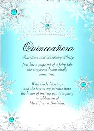 create your own invitations create my own wedding invitation exles of wedding invitations to