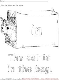 education world express cat coloring worksheet