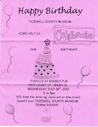 tazewell county museum july 2012