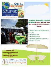 ethiopian community center in maryland eccm