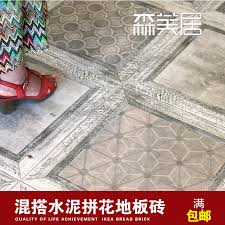 Mosaic Floor L China Antique Mosaic Floor China Antique Mosaic Floor Shopping