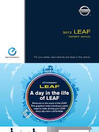 nissan leaf key not detected manual nissan leaf pdf battery charger electric vehicle