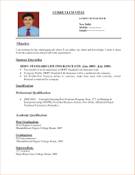 Resume Templates Word Doc Resume Template Ms Word Tutorial How To Insert Picture In