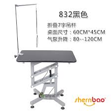 dog grooming tables for small dogs usd 55 71 god treasure 831 832 pneumatic lifting pet grooming table