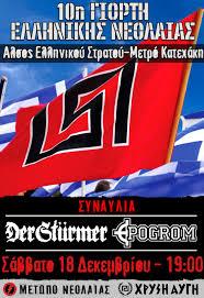 Golden Dawn Flag Omaimon Paradosis December 2010