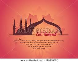 Eid Card Design Beautiful Eid Mubarak Card Design Nice Stock Vector 114282088