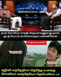 Comedy Memes - seeman memes tamil sms tamil funny sms tamil mokkai sms tamil