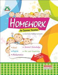 homework for summer vacation u k g bookman india