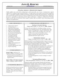 Office Job Resume Templates by Sample Resume Admin Targeted At A Administrative Assistant Job