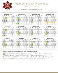 2016 thanksgiving date program start dates regal english language academy rela