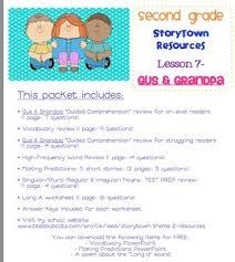 2nd grade storytown lesson 7 study pack gus u0026 grandpa tpt