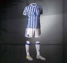 Design A Kit Home by Real Sociedad 17 18 Home And Away Kits Released Footy Headlines