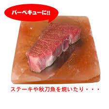 what size himalayan salt l aquavenus rakuten global market barbecue salt plates jurassic