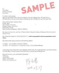 Cover Letter For German Tourist Visa Sample Invitation Letter For Us Business Visa Best Invitation