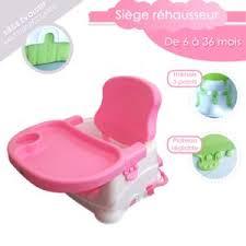 siège de table pour bébé bebe lol siège réhausseur table évolutif pour bébé pas