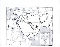 middle east map test prodigyhistory geography