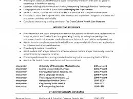 Medical Interpreter Resume Sample by Interpreter Resume Business Job Description Dispatcher Job