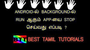 best running app for android how to stop background running app in android mobile best tamil