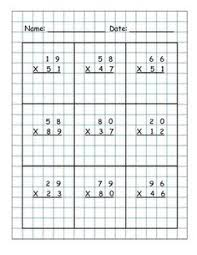 bunch ideas of 2 digit by 2 digit multiplication worksheets on
