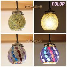 Mosaic Pendant Lighting by Choice Rakuten Global Market Mosaic Cafe Style Ceiling Lights