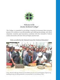 arusha technical college prospectus 2012 2013 diploma