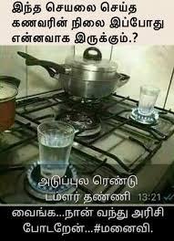 Wife Memes - tamil memes latest content page 59 jilljuck husband wife joke