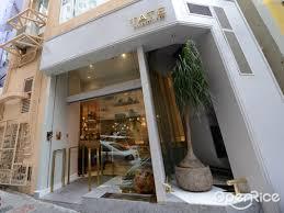 tate dining room u0026 bar french fine dining western restaurant in