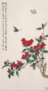 Japanese Flowers Paintings - 249 best 内销 images on pinterest chinese art chinese painting