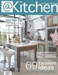 essential kitchen u0026 bathroom business filename designer