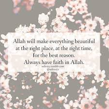 marriage quotes quran 88 best islam quotes images on islamic quotes allah