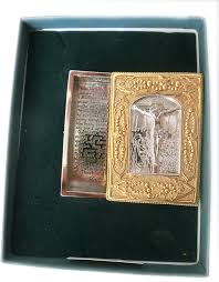 vatican library collection free catholic gifts gold rosary boxes vatican library collection
