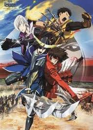 Seeking Vostfr Sengoku Basara The Last Vostfr Bluray Animes Mangas