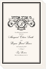 Wedding Program Format Examples Wedding Programs And Program Wording Templates By Culture