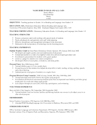 resume objective for teaching amitdhull co